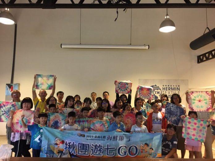 2020臺南七股海鮮節系列活動-揪團遊七GO四梯次在地小旅行 @YA !野旅行-吃喝玩樂全都錄