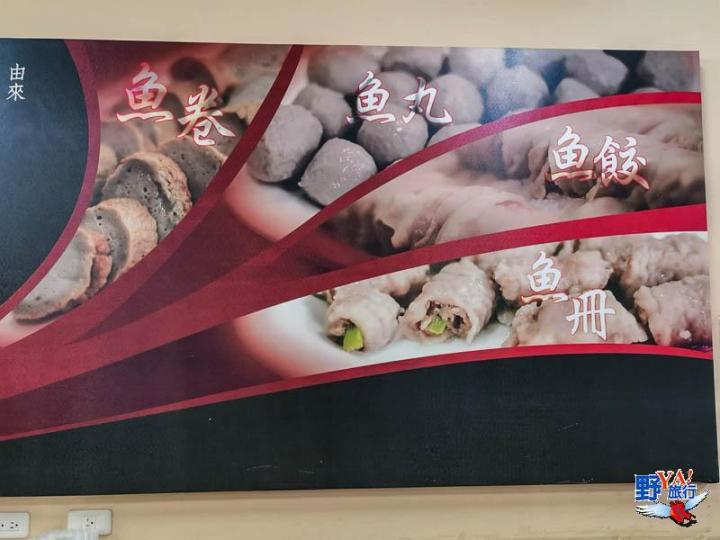 小豪洲沙茶爐飄香台南 傳承一甲子的好滋味 @YA !野旅行-吃喝玩樂全都錄