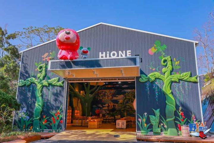 海灣樂世界HiONE World啵比星球 毛孩親子樂園吃喝玩樂一次滿足 @YA !野旅行-玩樂全世界