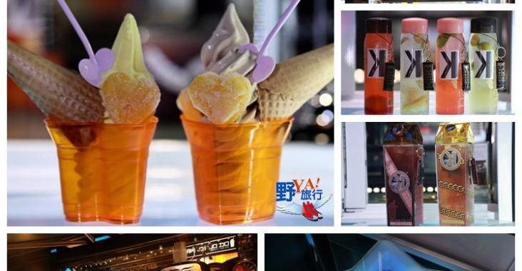 台南朕心加加文創飲料 海安路上的時尚新地標 @YA !野旅行-玩樂全世界