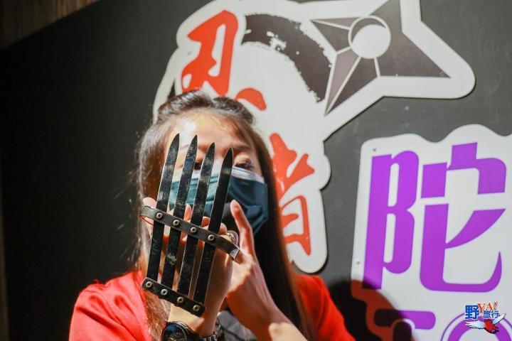 宜蘭忍者村 NINJA TOTOLO學忍術品嚐忍者限定料理 @YA !野旅行-吃喝玩樂全都錄