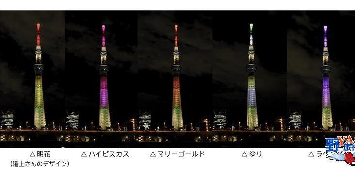 東京晴空塔紀念東北震災10週年推出特別燈秀 @YA 野旅行-陪伴您遨遊四海