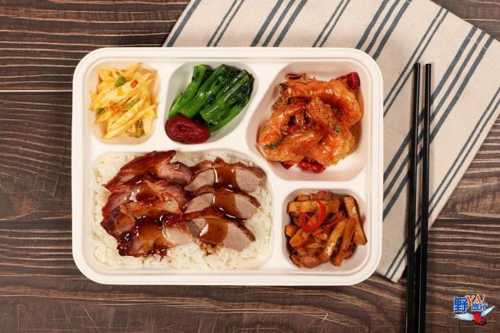 煙波飯店即日起推出主廚特製外帶餐盒 讓您安心宅在家為台灣拚防疫、盡享煙波好廚藝! @YA !野旅行-吃喝玩樂全都錄