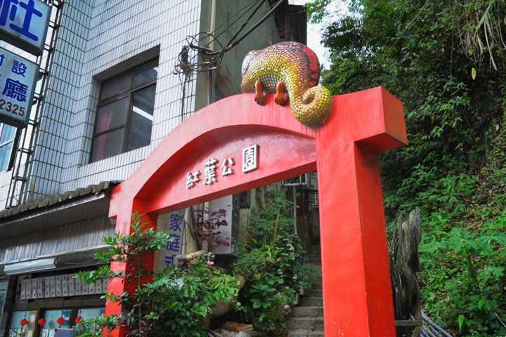 台南觀旅局邀您來趟散步線上小旅行 首推關子嶺溫泉鄉散步及親子路線! @YA !野旅行-吃喝玩樂全都錄