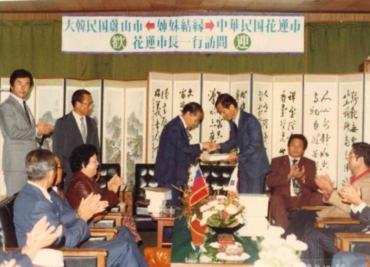 花蓮市與韓國蔚山廣域市締盟40周年 情比金堅友誼長存 @YA !野旅行-吃喝玩樂全都錄