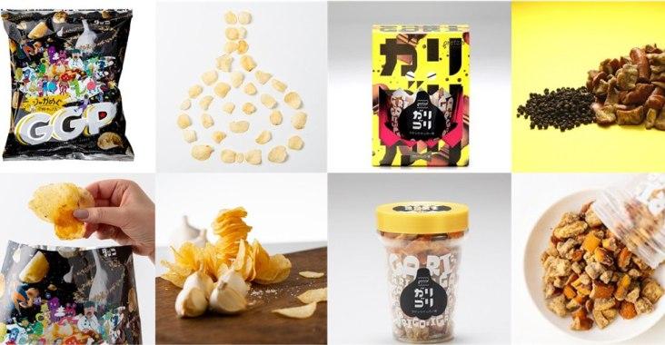 日本八戶「宅美味」陪你一起居家防疫 東北八戶三寶海鮮、大蒜、幸運鳥成為創意零食的華麗變身 @YA !野旅行-玩樂全世界