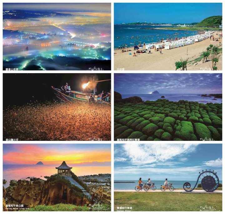 視訊新視角!北觀處貼心提供北海岸觀音山美圖背景  不出門也可以輕鬆悠遊國家風景區 @YA !野旅行-玩樂全世界