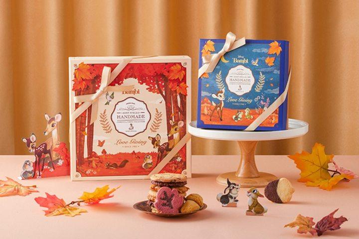 小鹿斑比超萌躍上手工餅乾禮盒 Aunt Stella詩特莉第二波迪士尼授權商品登場  全新楓葉及橡果造型餅乾滿載秋季氛圍 溫馨中秋及浪漫七夕贈禮都適合 @YA !野旅行-吃喝玩樂全都錄