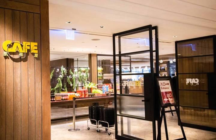 台北君悅八月搶攻「微」型快閃商機三間餐廳開放內用 @YA !野旅行-吃喝玩樂全都錄