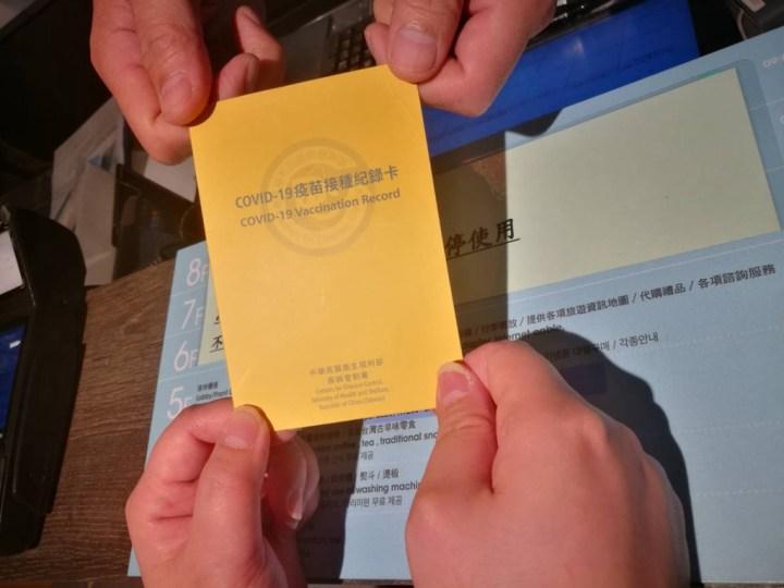 捷絲旅台北西門館疫苗小黃卡 豪華房含早每人只要750元起 @YA !野旅行-吃喝玩樂全都錄