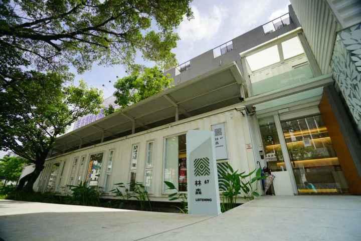 台中打卡新景點 生態綠洲餐廳「Listening林森67」 @YA !野旅行-吃喝玩樂全都錄