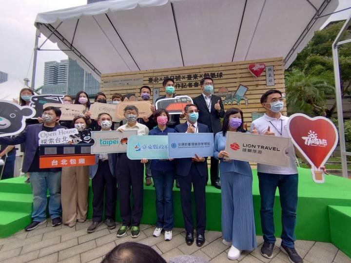 「臺東x臺北」城市加乘計畫啟動 合作大使熊讚超Q熱氣球造型將現身臺東熱氣球嘉年華 @YA !野旅行-吃喝玩樂全都錄