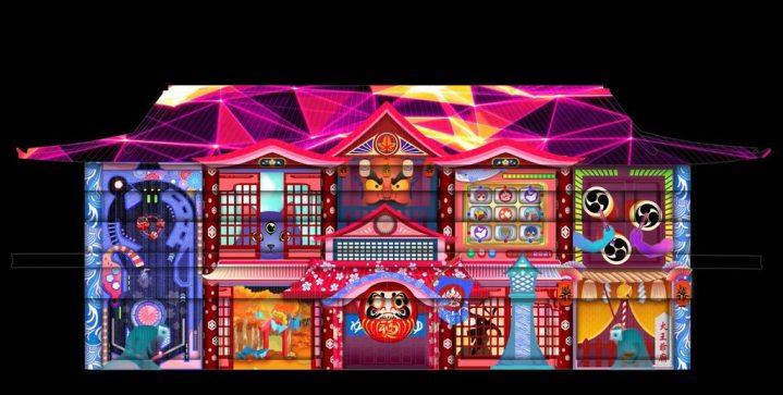 10/2 星空喫茶咖啡派對  黃偉哲市長邀大家來關子嶺體驗秋風文藝泡湯饗宴 @YA !野旅行-吃喝玩樂全都錄