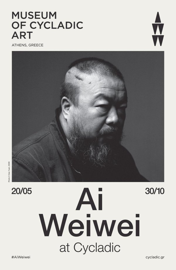 Greece Meets China In Ai Weiwei Cycladic Exhibit Yatzer