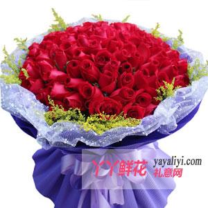 一束99朵玫瑰花有多大面積?99朵玫瑰花大直徑多少? - 丫丫鮮花網