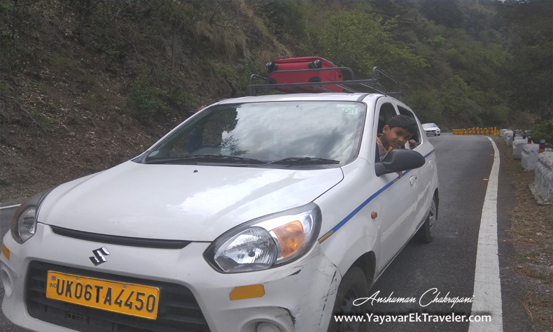 Cheater Car