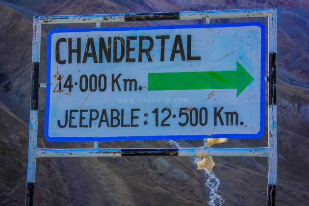 jeepable road!