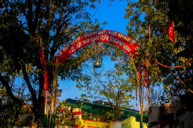 Hidimba Devi Temple Gate