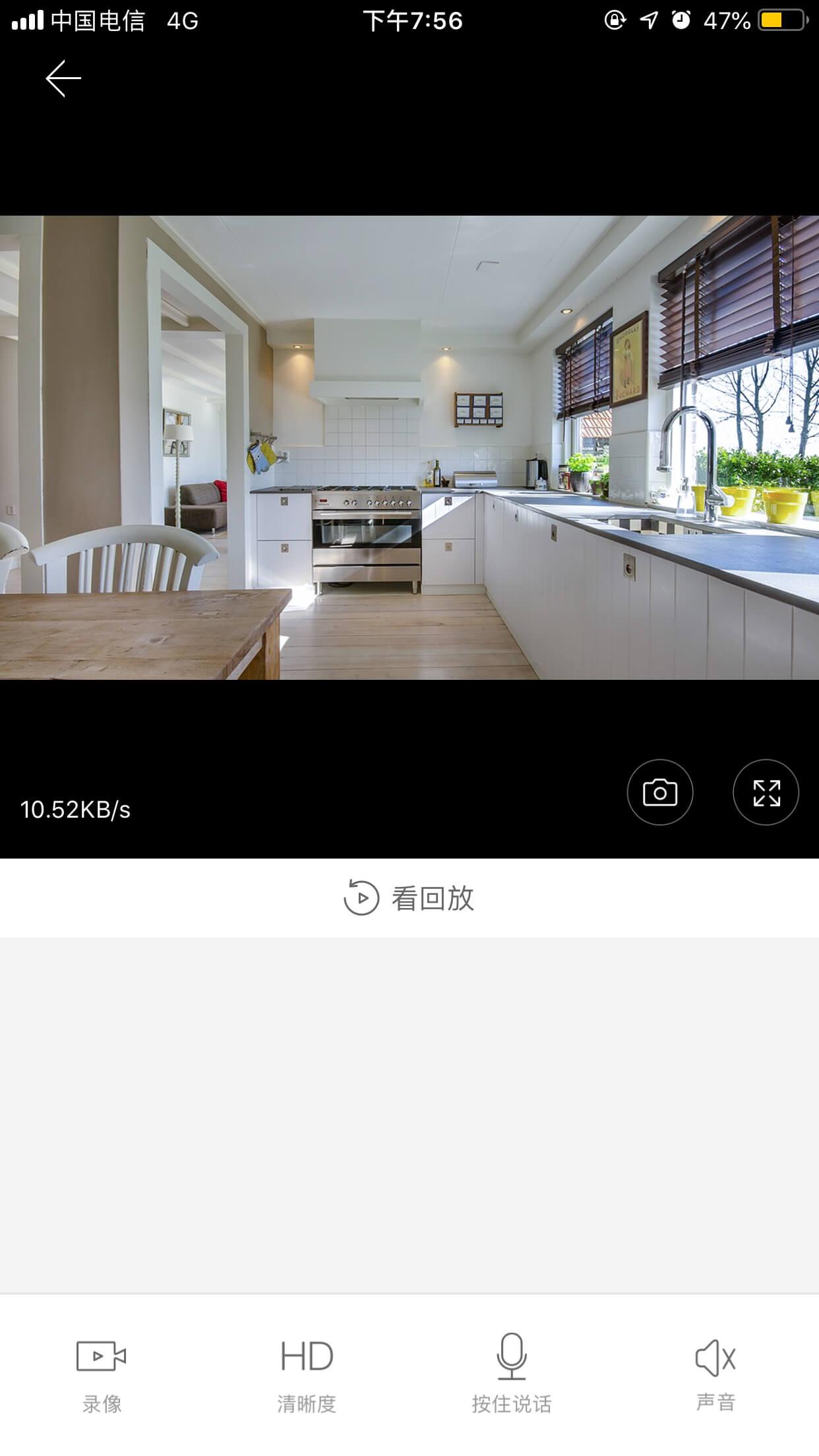 YCC365 PLUS APP 实时视频
