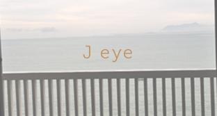 E&O套房海景