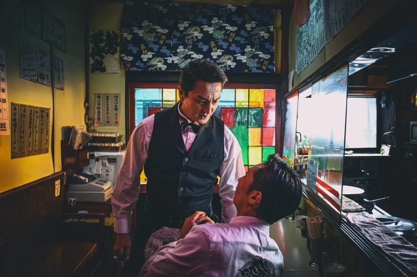 Tokyo Dragon Chef