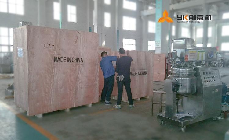 100 kg emulsifier is shipped