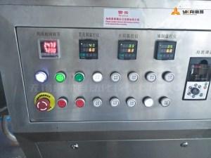High shear emulsifier control panel