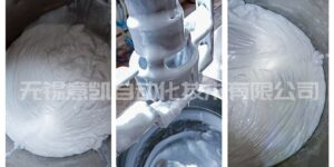 Ointment emulsification equipment