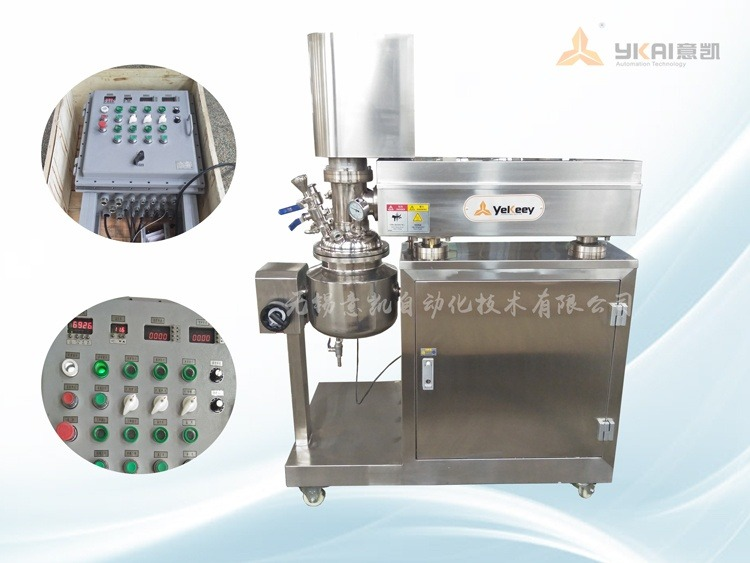 ZJR-5-explosion-proof emulsifier does not contain water-based oil pan