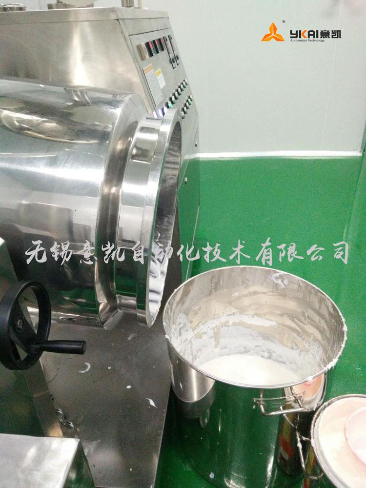 ZJR-100-medicine cream emulsifier2