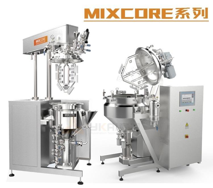 External circulation vacuum homogenizing machine