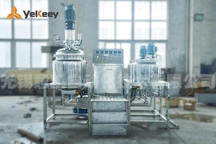 MF-250-vacuum emulsifier mixer-1