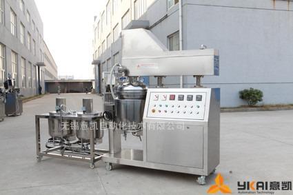 ZJR-100L vacuum homogenizer.jpg