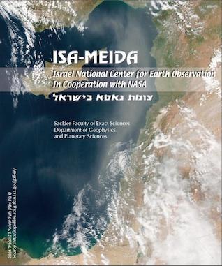 NASA Node in Israel