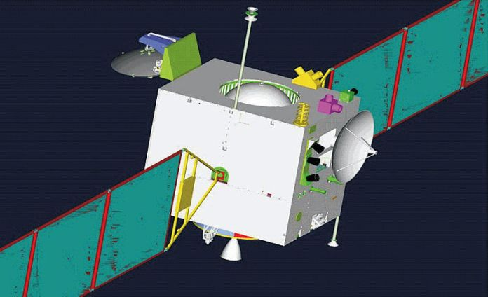 chinese space probe Chang'e
