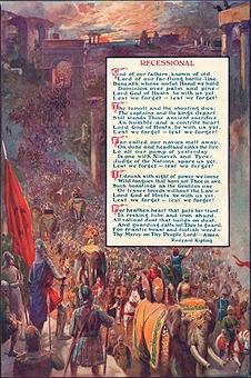 פן נשכח! – תפילת נעילה מאת רודיארד קיפלינג בתרגום צור ארליך