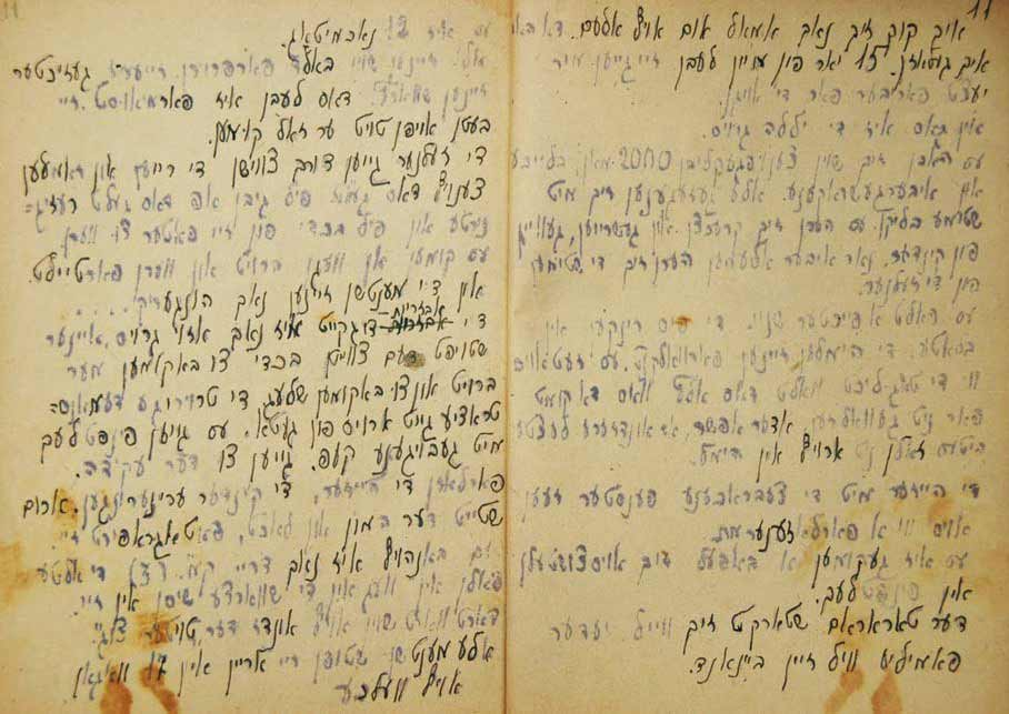 איור מהגדת קיבוצי דרור, מחנה העקורים לנדסברג 1946 (מאוסף אבירם פז)