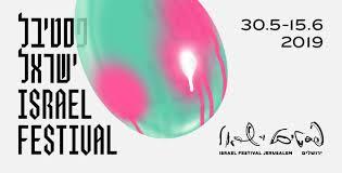סיכומו של פסטיבל ישראל בירושלים 2019