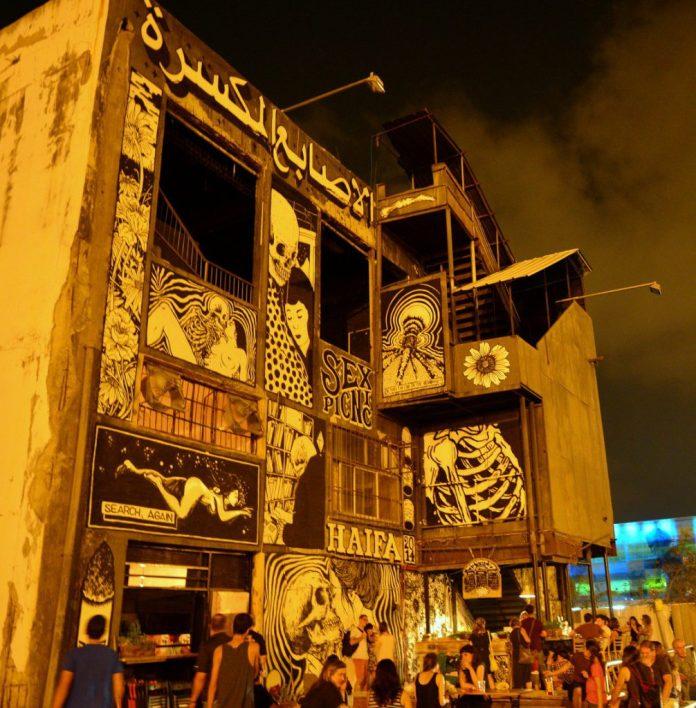 הקרטל 2014 בחיפה