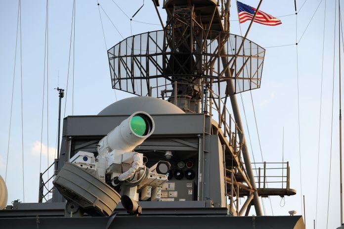 תותח לייזר של הצי האמריקאי