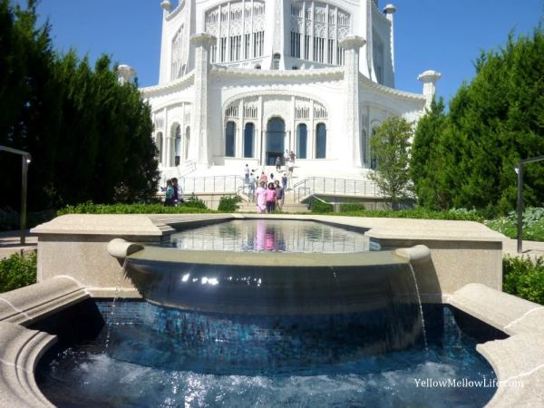 Bahai House of Worship Wilmette Illinois