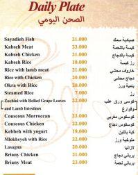 Lamb House | Restaurants : International