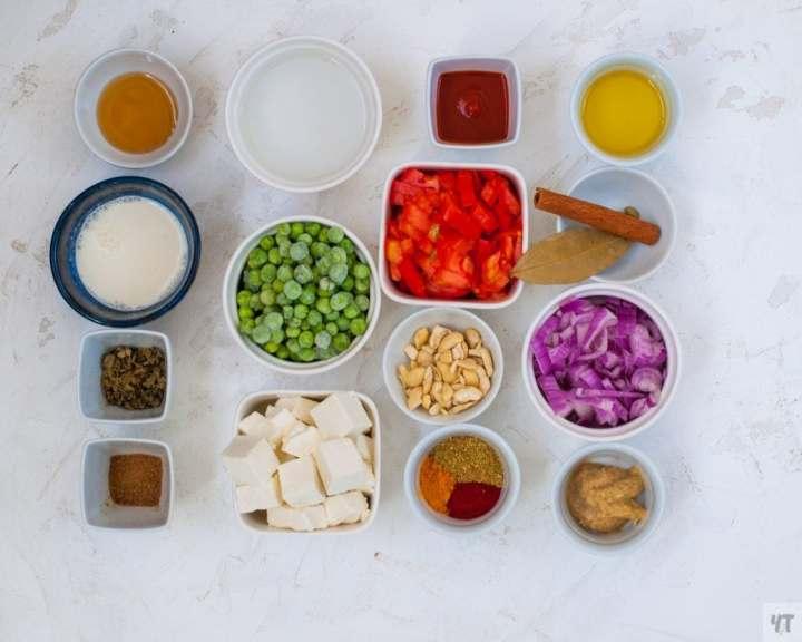 Ingredients for Instant Pot Matar Paneer