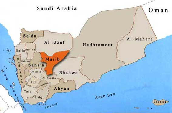 Marib Province, Yemen