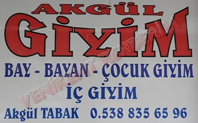 Read more about the article Yenikent Akgül Giyim