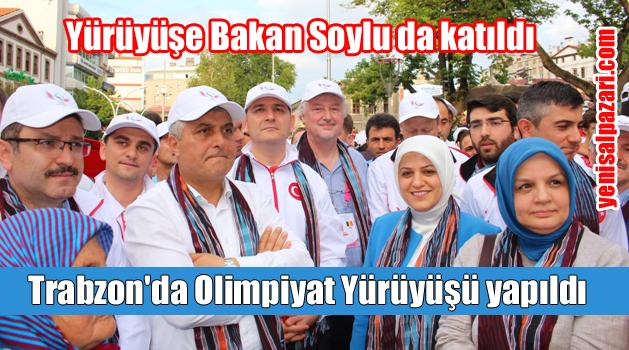 olimpyat