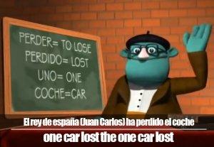 Gomaespumiglish One Car lost