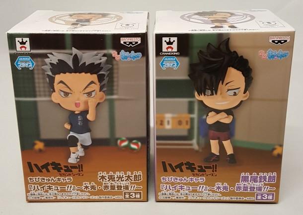 other anime collectibles new haikyuu bokuto akaashi owl mascot plush doll set of 2 official japan mallawa org