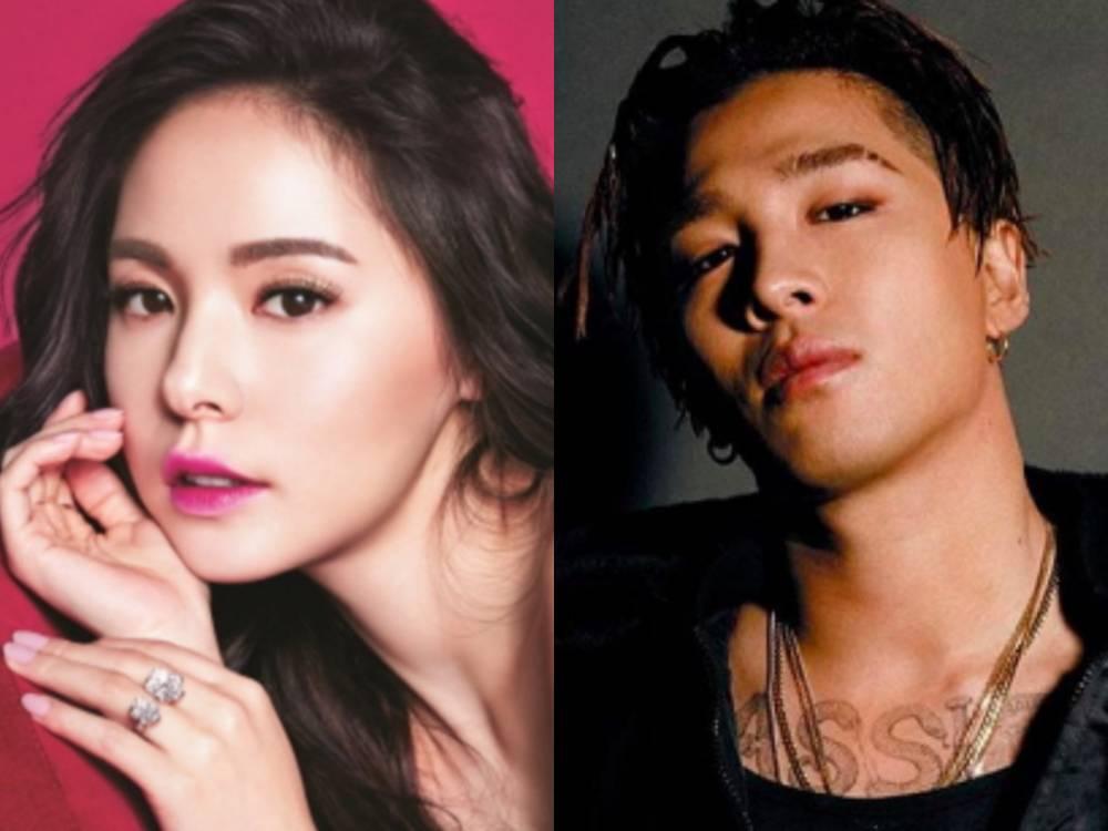 Big-Bang-Taeyang-min-hyo-rin_1469603702_af_org