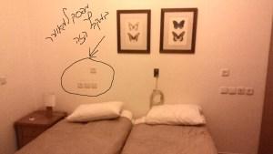 יש מיש מעבר לדיור מוגן חדר שינה לפני השינוי